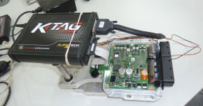 What is ECU Remap